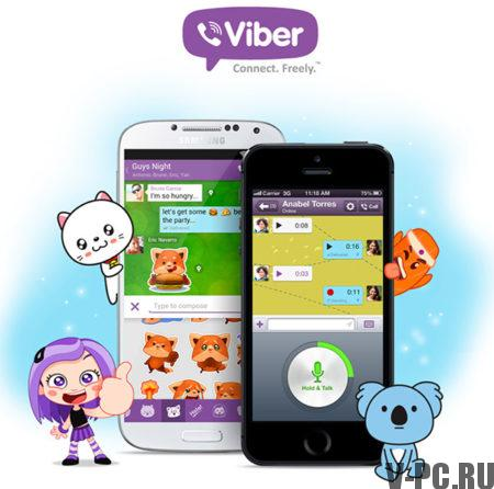 Kako besplatno preuzeti Viber za Android Ruski jezik